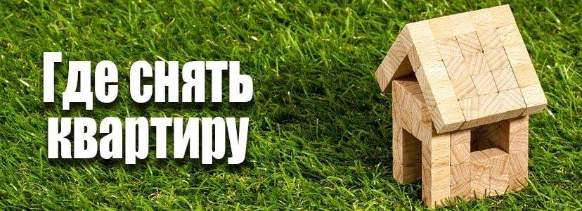 Домик на траве